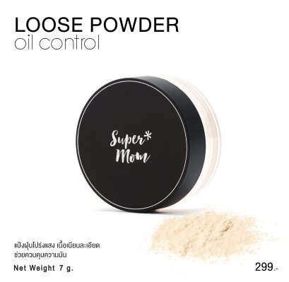 SUPERMOM LOOSE POWDER