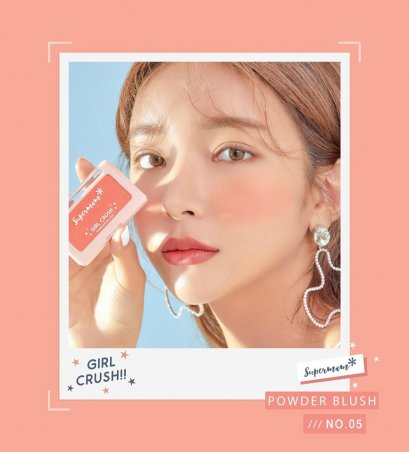 Girl Crush Powder Blush No.05