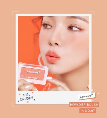 Girl Crush Powder Blush No.07