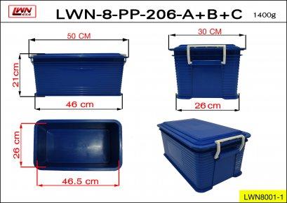Plastic box #LWN8001-1