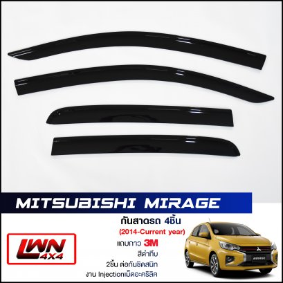 Door Visor  Mitsubishi Mirage