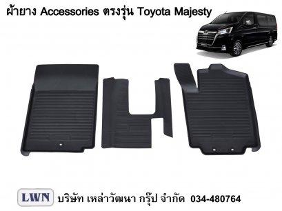 ACC-Toyota Majesty