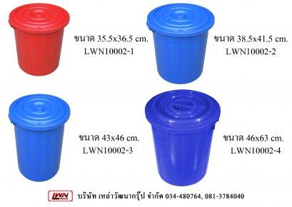 Plastic bucket  #LWN10002
