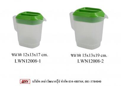 Plastic jug #LWN12008