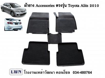ACC-Toyota Altis 2008-2013