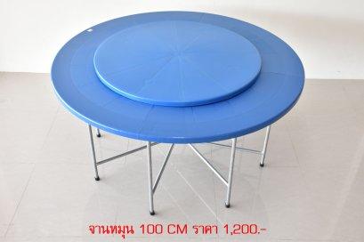 Plastic plate on table
