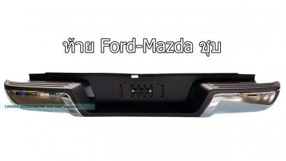 RB-FORD MAZDA