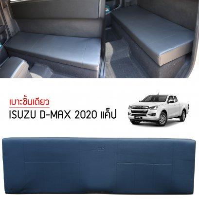 Smart Cab Seat for Isuzu D-Max 2020 #1