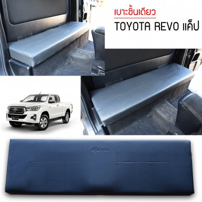 Smart Cab Seat for Toyota Revo #1