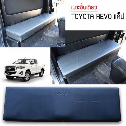 Smart Cab Seat for Toyota Revo #1