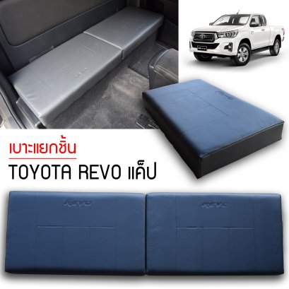 Smart Cab Seat for Toyota Revo #2
