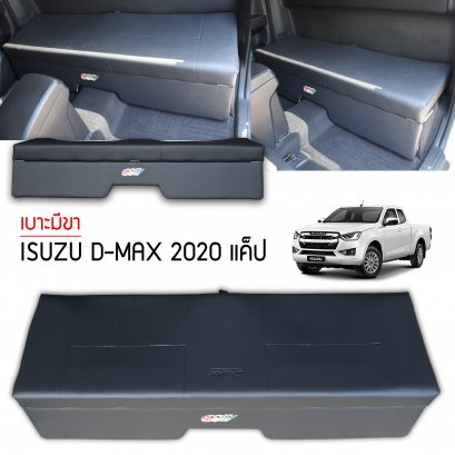 Smart Cab Seat for Isuzu D-Max 2020 #2
