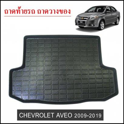 Chevrolet AVEO 2009-2019