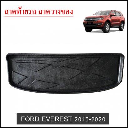 ถาดท้ายวางของ Ford Eeverest 2015-2020
