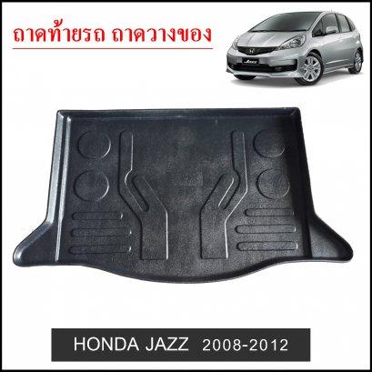 ถาดท้ายวางของ Honda Jazz 2008-2012
