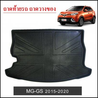 MG GS 2015-2020