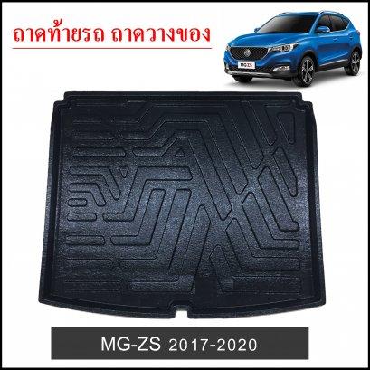 MG ZS 2017-2020
