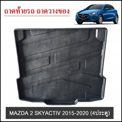 MAZDA 2 Skyactiv 2015-2020
