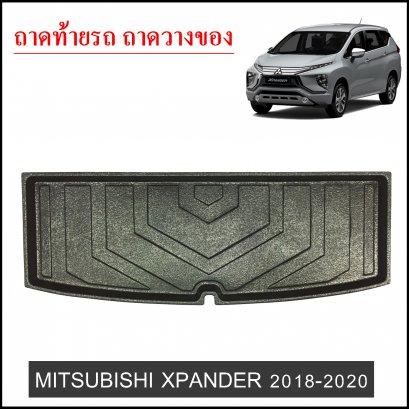 ถาดท้ายวางของ Mitsubishi Xpander