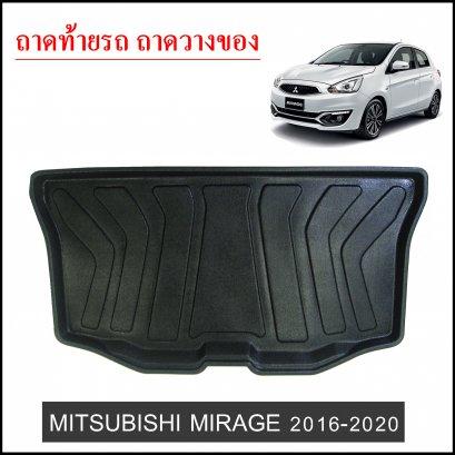 ถาดท้ายวางของ Mitsubishi Mirage 2016-2020