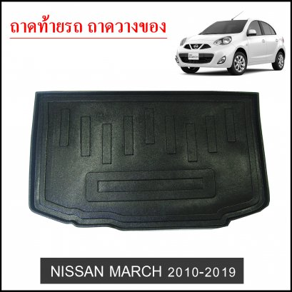 Nissan March 2010-2020