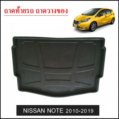 Nissan Note 2010-2020