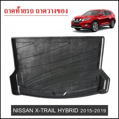 Nissan Xtail 2015-2020