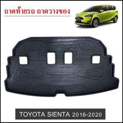 ถาดท้ายวางของ Toyota Sienta 2016-2020