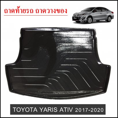 Toyota Yaris 2017-2020 ATIV