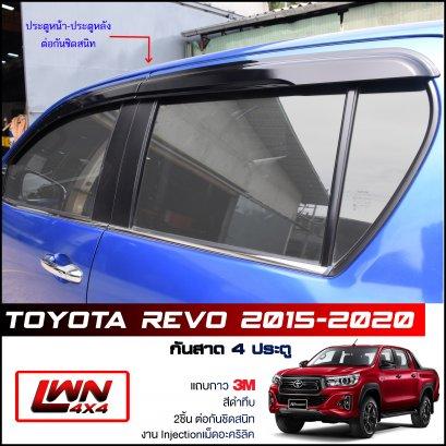 กันสาด Toyota Revo 4ประตู