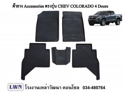 ACC-Chev Colorado Double Cab