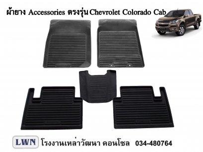 ACC-Chev Colorado Single Cab