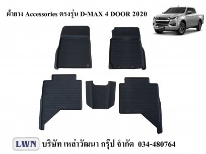 ACC-New D-max Double Cab 2020