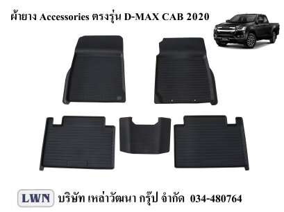 ACC-All New D-max Single Cab 2020