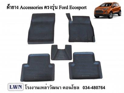ACC-Ford Ecosport
