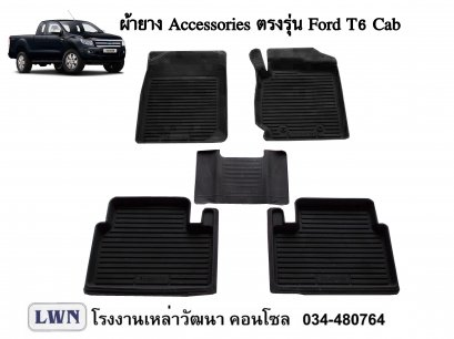 ACC-Ford Ranger Single Cab