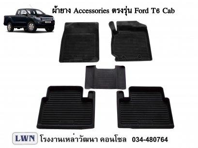 ACC-Ford Ranger Single Cab