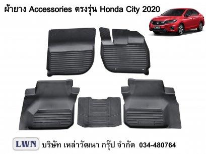 ACC-Honda HRV 2018-2019 (copy)