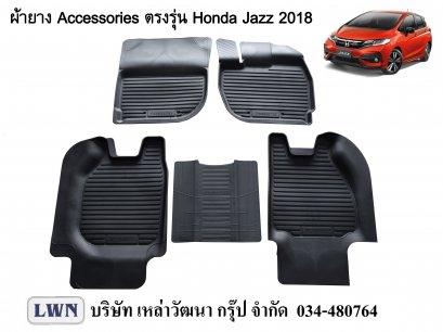 ผ้ายางปูพื้น Honda JAZZ 2018-2019