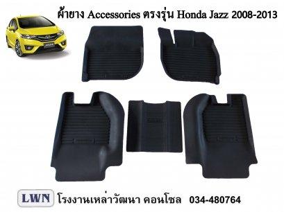 ผ้ายางปูพื้น Honda Jazz 2008-2013