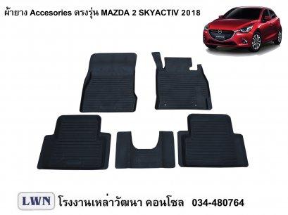 ACC-Mazda 2 2018
