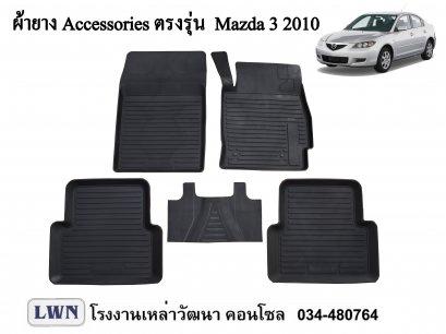 ACC-Mazda 3