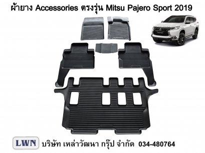 ACC-Mitsubishi Pajero 2019