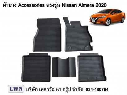 ACC-Nissan Almera 2020