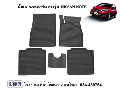 ACC-Nissan Note