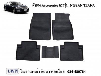 ACC-Nissan Teana