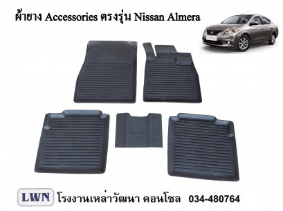ACC-Nissan Almera
