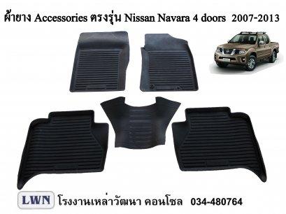 ผ้ายางปูพื้น Nissan Navara 4ประตู