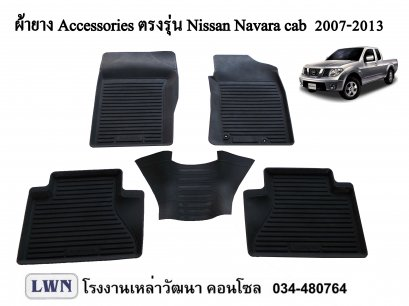 ACC-Nissan Navara NP300 Single Cab