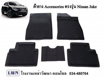 ACC-Nissan Juke